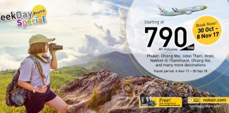 Nok Air KM vé đi Bangkok từ TP. HCM vé siêu rẻ