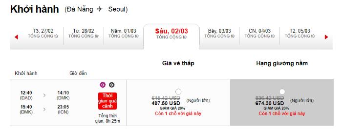 Hành trình từ Đà Nẵng đi Seoul