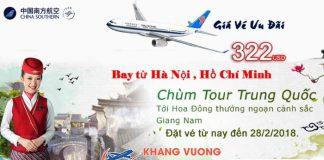 China Southern Airlines khuyến mai vé máy bay đi Trung Quốc giá rẻ