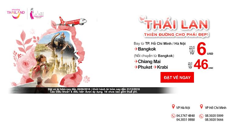 a thai lan