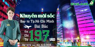 Eva Air KM vé máy bay đi Đài Bắc giá rẻ chỉ từ 197 USD